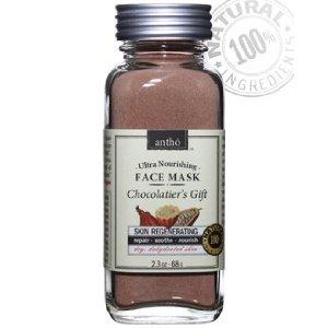 Organic Facial Mask Chocolatiers Gift